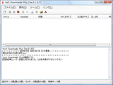 Axfc Downloader Plus(クリックすると原寸大で表示されます。)