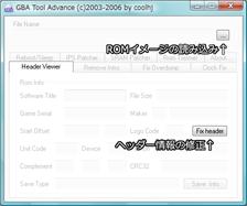 GBATA参考画像(クリックすると原寸大で表示されます。)